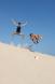 dune jump guys
